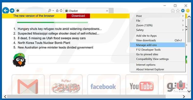 Removing Chedot Browser ads from Internet Explorer step 1