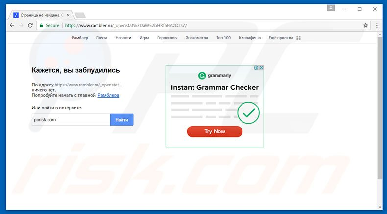 rambler.ru browser hijacker